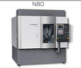 MTB Receives HAMAI Machine Tool Agreement